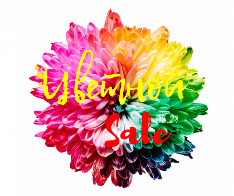 летняя распродажа семян цветов - 21 %