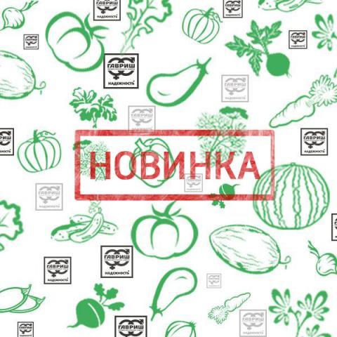 Профессиональные семена петрушка корневая «Петровна» от Гавриш