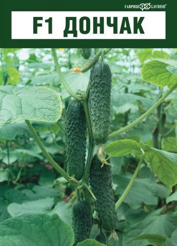 Гавриш Профессиональные семена